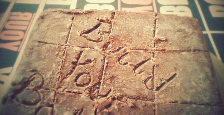 Domowa czekolada bezcukru, słodzona stewią